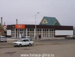 Магазин пром товаров Санги Стиль в с. Белая Глина ул...